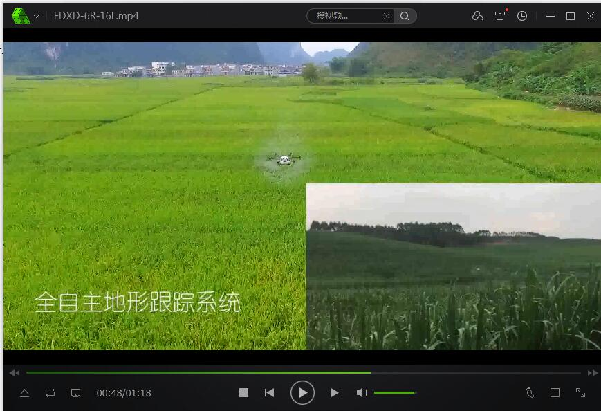FDXD-6R-16L crop spraying drone woring